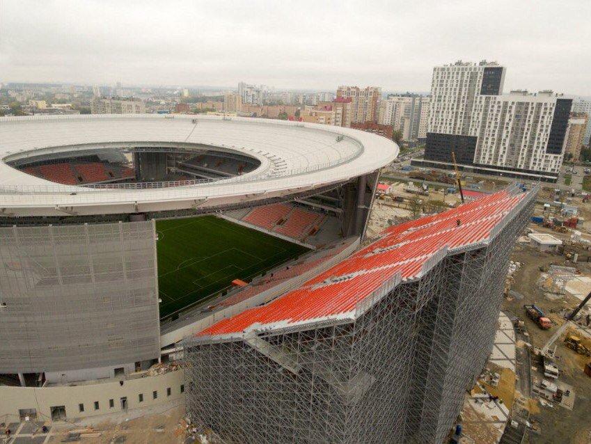 Tribune extérieur au stade (coupe du monde)